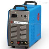 广州烽火LGK-60空气等离子切割机