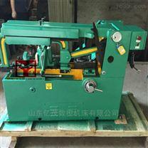 弧线推锯gz7025液压弓锯床厂家