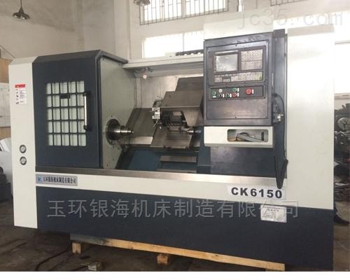 浙江CNC数控车床