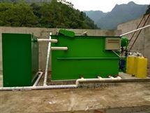 WSZ-AO陕西省一体化小型医院污水处理设备
