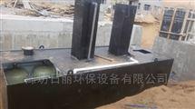 WSZ-AO安徽省医院污水处理设备