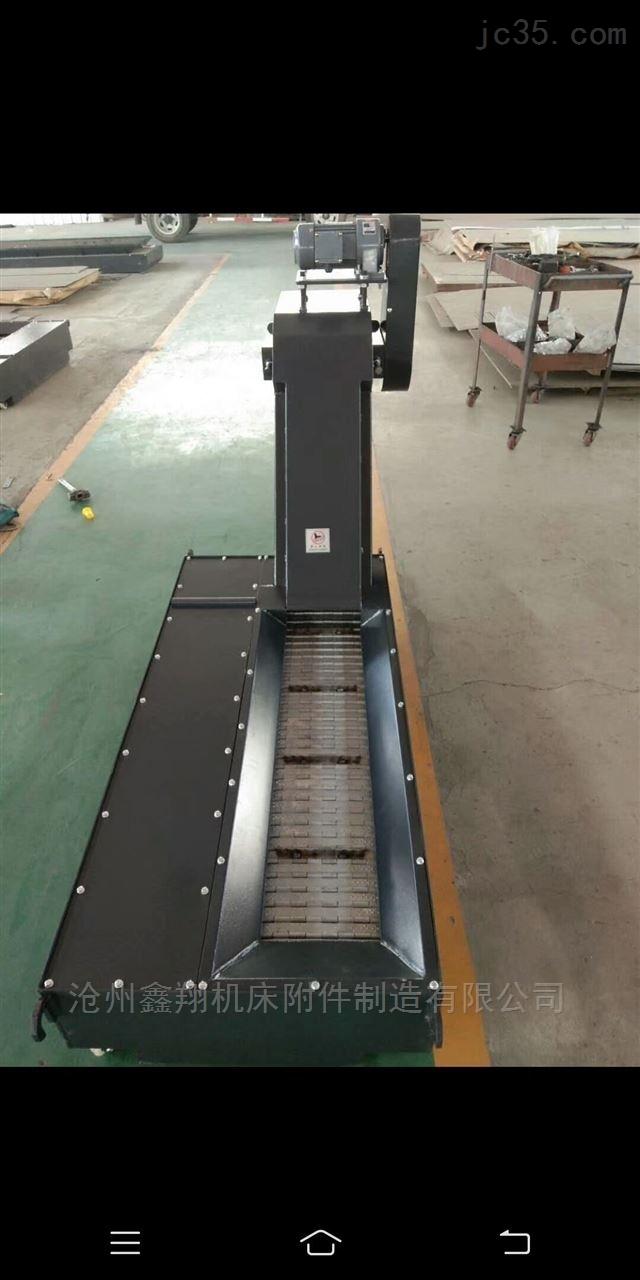 链板排屑机生产厂家