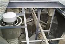 DYQ天津市带式压滤机