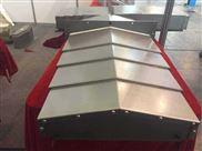 余姚升降端面铣床钢板防护罩