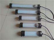 LED机床工作灯订做