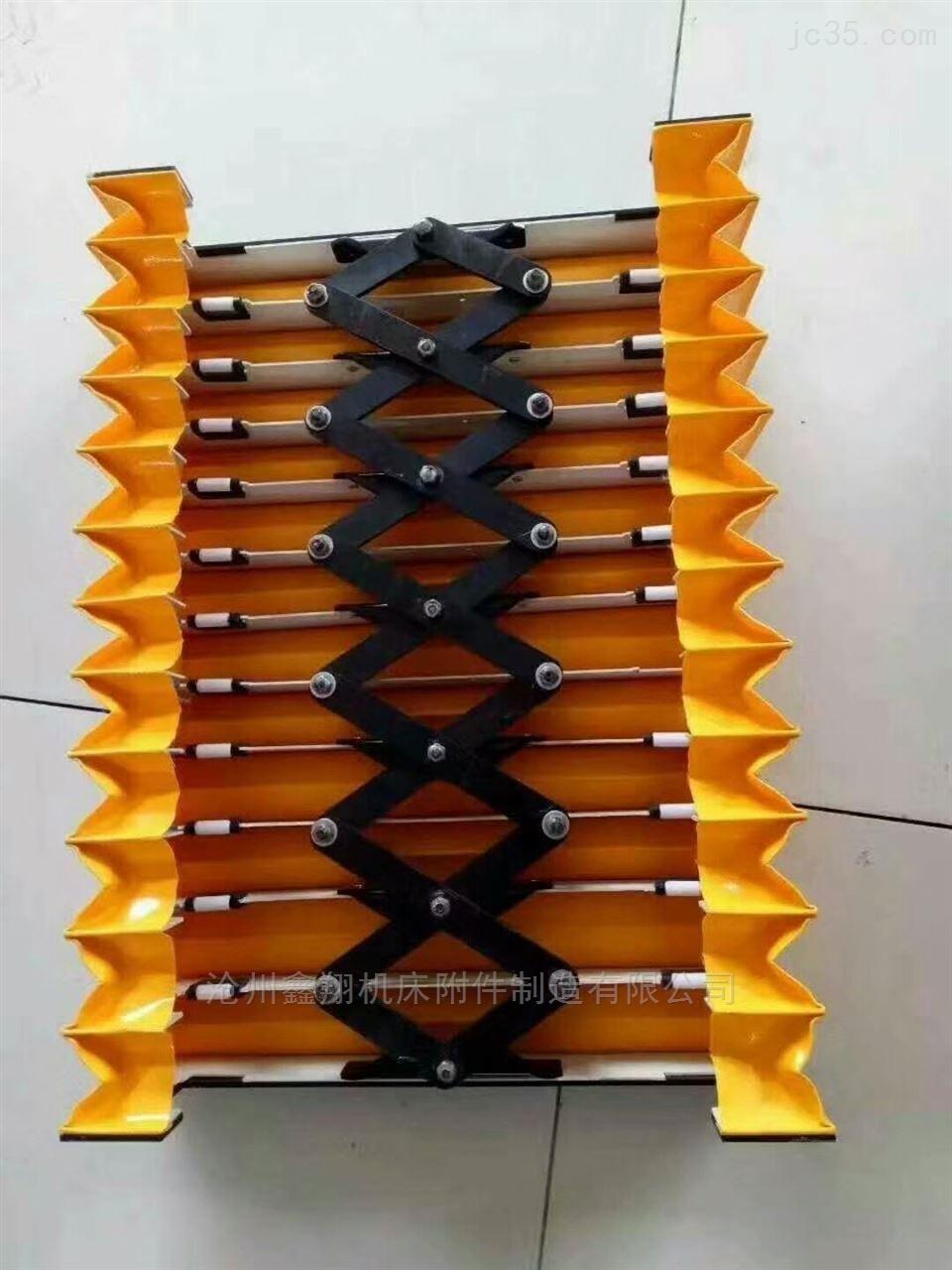 风琴式机床防护罩