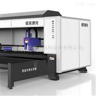 諾克NC1530-TP1000W 激光切割機