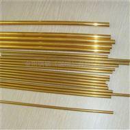 h68黄铜管-h59四方耐腐蚀铜管,h62矩形铜管