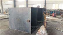 重庆市化工废水处理设备