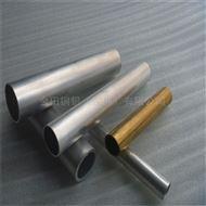 5083铝管/3003高韧性无缝铝管,进口4032管