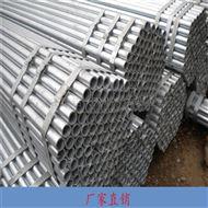LY12铝管*防锈6082大口径铝管,7075四方管