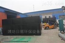 RLHB宜昌市一体化养殖污水处理设备