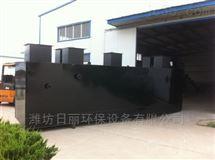 RLHB三明市日处理200吨污水一体化设备