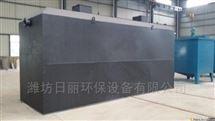 咸宁市一体化养殖污水处理设备
