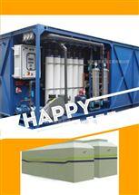 天门市一体化养殖污水处理设备