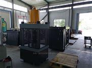 合金钢材质快速顶锻试验机