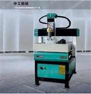 ZG6090平雕广告数控雕刻机