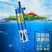 多参数水质测定仪 多合一水质在线监测探头