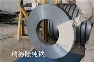 纯铁价格太钢纯铁瑞德隆纯铁厂家直销