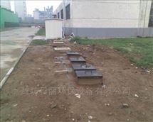 WF济南私立医院污水处理设备