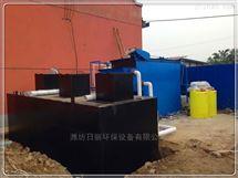 陕西省洗车废水处理设备
