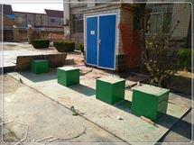 海南省洗车污水处理设备