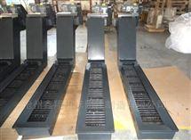 自动化链板式排屑机厂