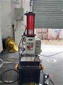 FBQ-AL2000深喉气动压力机 小型气动冲床