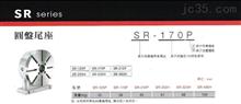 圆盘尾座SR系列