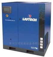 富达2.5立方永磁变频空压机螺杆空气压缩机
