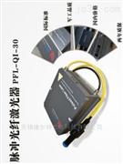 浙江半导体激光打标机维修、替换捷尔特光电