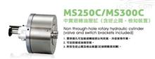 MSC系列中实回转油压缸