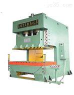 YW41-800单柱液压机
