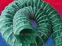 绿色帆布伸缩软管