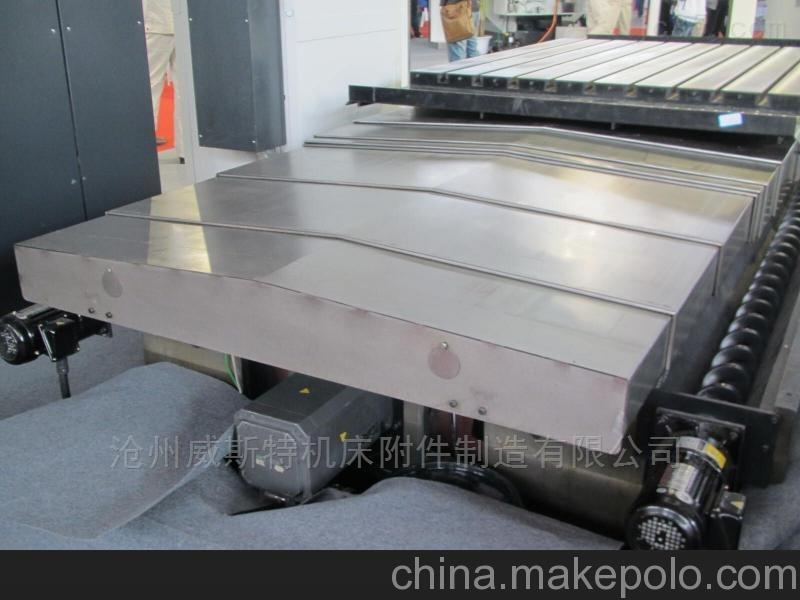 钢板导轨防护罩厂家