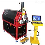 G-CNC-A12T數控型材滾彎機