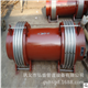 河南专业生产煤粉管道三向补偿器