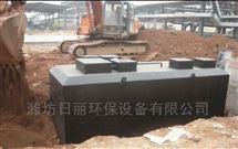 WSZ-AO豆制品污水处理达标排放设备