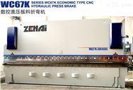WE67K系列数控电液伺服折弯机