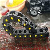 嘉隆专业生产塑料尼龙拖链