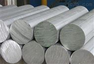 LY12铝合金焊条