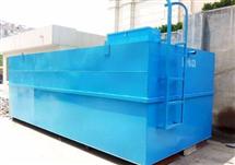 内蒙一体化工业污水处理设备