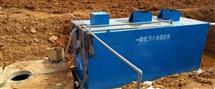开封地埋式一体化工业污水处理设备
