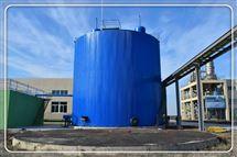 呼和浩特市厌氧反应器柠檬酸污水处理