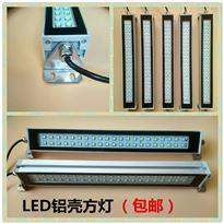 LED机床工作灯批发厂家