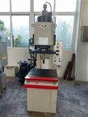 FBY-K15单臂液压机