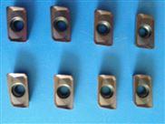 不锈钢用什么数控刀片