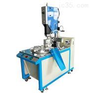 多工位自动转盘超声波焊接机