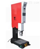 工程塑料制品超声波焊接机