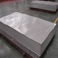 供應 GH4708高溫合金棒板無縫管帶材規格全